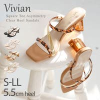 VIVIAN Collection  | VIVS0000911