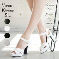 VIVIAN Collection  | VIVS0000899