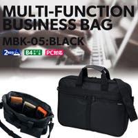 vividesse(ヴィヴィッドエッセ)のバッグ・鞄/ビジネスバッグ