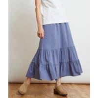 w closet OUTLET(ダブルクローゼットアウトレット)のスカート/ティアードスカート
