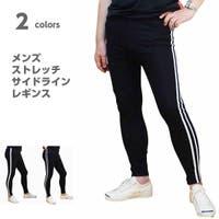 WEB COMPLETE(ウェブコンプリート)のパンツ・ズボン/パンツ・ズボン全般