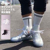 WEB COMPLETE(ウェブコンプリート)のインナー・下着/靴下・ソックス