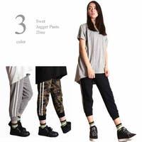 WEB COMPLETE(ウェブコンプリート )のパンツ・ズボン/ジョガーパンツ