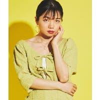WEGO【WOMEN】(ウィゴー)のトップス/カーディガン