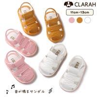 CLARAH | KX000000644