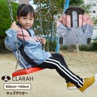 CLARAH | KX000000708