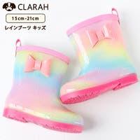 CLARAH(クララ)のシューズ・靴/レインブーツ・レインシューズ