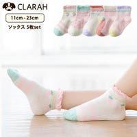 CLARAH | KX000000641