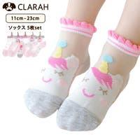 CLARAH | KX000000632