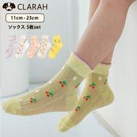 CLARAH | KX000000643