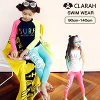 CLARAH(クララ)の水着/水着セット