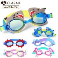 CLARAH | KX000000645