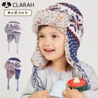 CLARAH | KX000000707