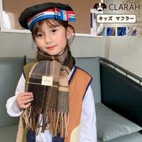 CLARAH | KX000000709