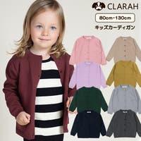 CLARAH | KX000000706