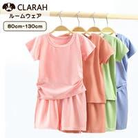 CLARAH(クララ)のルームウェア・パジャマ/パジャマ