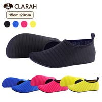 CLARAH | KX000000561