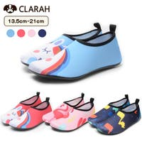 CLARAH | KX000000565