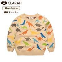 CLARAH | KX000000683