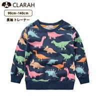 CLARAH | KX000000684