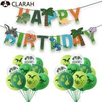 CLARAH【WOMEN】 | KX000000675