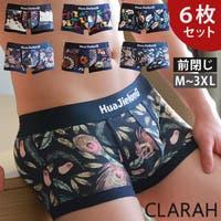 CLARAH【MEN】 | KX000000668