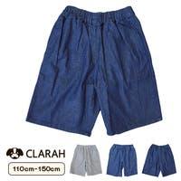 CLARAH(クララ)のパンツ・ズボン/パンツ・ズボン全般