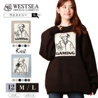 WESTSEA | WETM0000924
