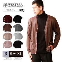 WESTSEA | WETM0000923