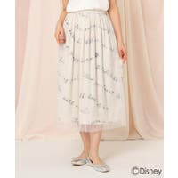 Couture brooch(クチュールブローチ)のスカート/ロングスカート・マキシスカート