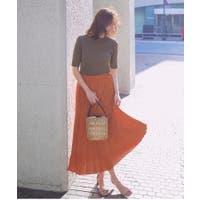 OPAQUE.CLIP(オーペック ドット クリップ)のスカート/ロングスカート
