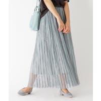OPAQUE.CLIP(オーペック ドット クリップ)のスカート/ロングスカート・マキシスカート