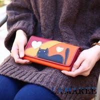 aNDay(アンデイ)の財布/財布全般