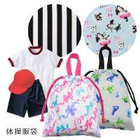 YOUR'S ARMY WORLD (ユアーズアーミーワールド)のバッグ・鞄/巾着袋