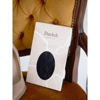 Darich | DRCW0001365