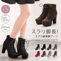 夢展望(ユメテンボウ)のシューズ・靴/ブーツ