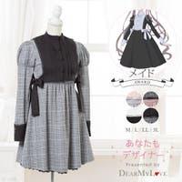 DearMyLove(ディアマイラブ) | YU000044652