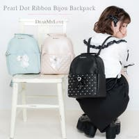 DearMyLove(ディアマイラブ)のバッグ・鞄/リュック・バックパック