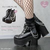 DearMyLove | YU000044557