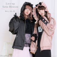 DearMyLove(ディアマイラブ) | YU000044798