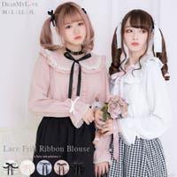 DearMyLove(ディアマイラブ) | YU000044802