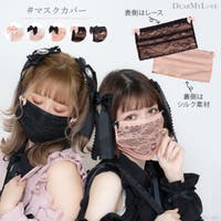 DearMyLove(ディアマイラブ) | YU000044729