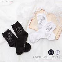 DearMyLove(ディアマイラブ)のインナー・下着/靴下・ソックス