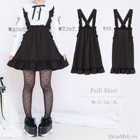 DearMyLove(ディアマイラブ)のスカート/ひざ丈スカート