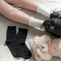 DearMyLove | YU000045064