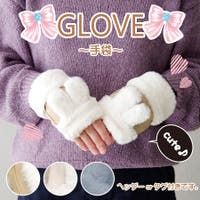 YUMEX(ユメックス)の小物/手袋