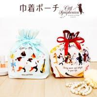 YUMEX(ユメックス)のバッグ・鞄/ポーチ
