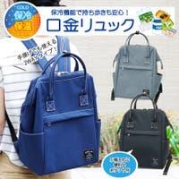 YUMEX(ユメックス)のバッグ・鞄/リュック・バックパック