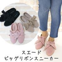 YUMEX(ユメックス)のシューズ・靴/スニーカー