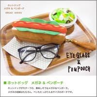 zacca mint (ザッカミント)の文房具/ペン類・ペンケース